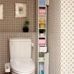 Space Saving Toilet Design for Small Bathroom 63